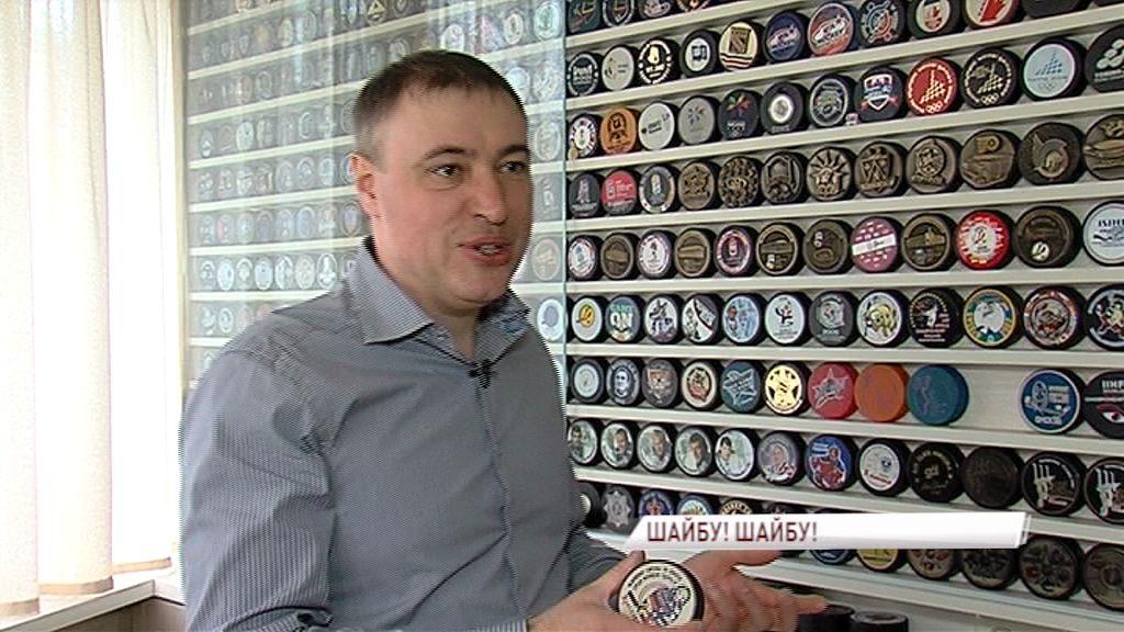 Ярославец собрал уникальную коллекцию шайб