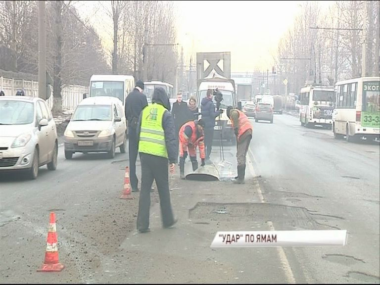 Четверть выявленных ям в Ярославле уже заделана