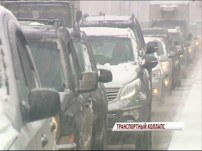 Город накрыл снегопад: как ярославцы добирались до работы