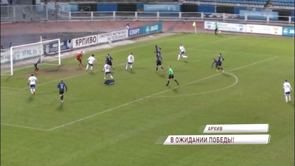 «Шинник» в Воронеже постарается реабилитироваться за два поражения подряд