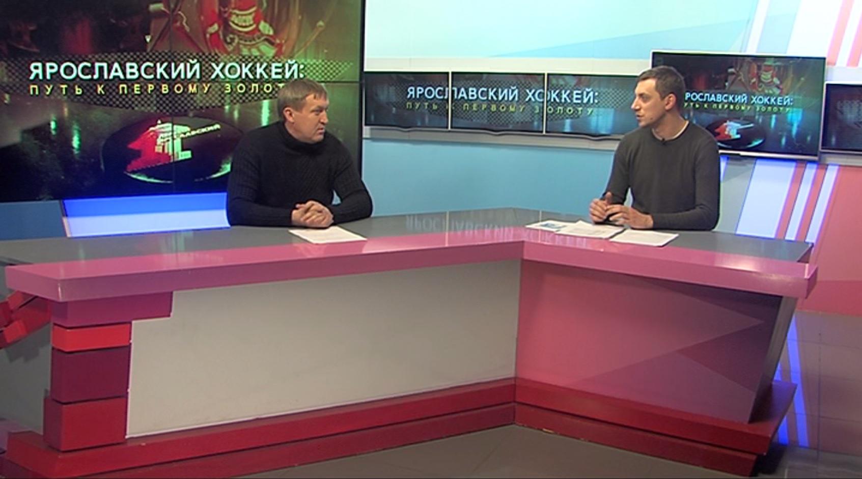 «Первый Ярославский» начал съемки проекта «Ярославский хоккей: путь к первому золоту»