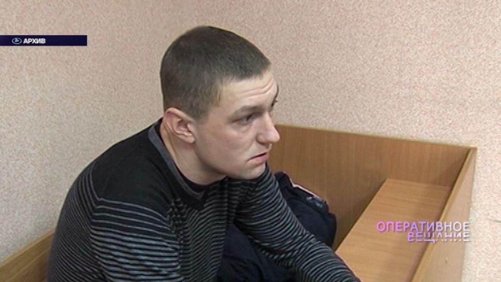 В Ярославле вынесли приговор грабителю и угонщику