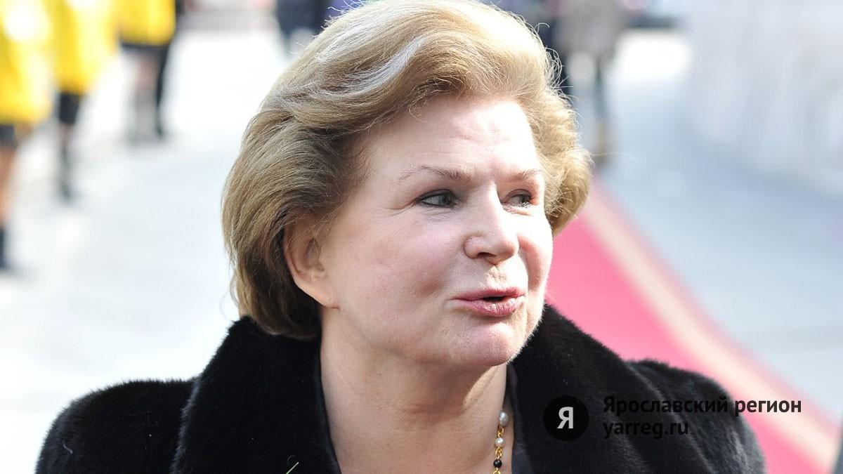 Валентина Терешкова стала самым богатым депутатом Госдумы от Ярославской области