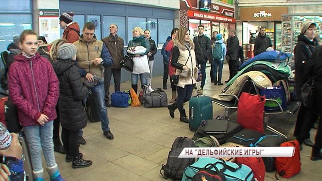 Ярославская команда отправились в Екатеринбург на Дельфийские игры