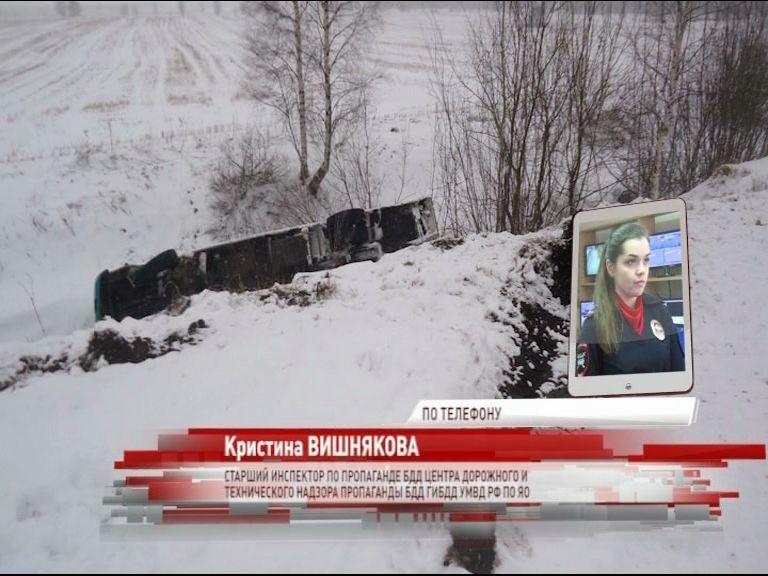 Водитель грузовика насмерть сбил пешехода на трассе Холмогоры