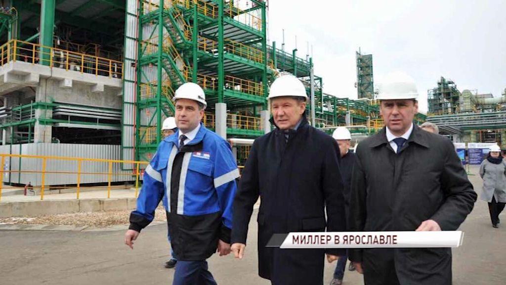 Алексей Миллер посетил нефтеперерабатывающий завод