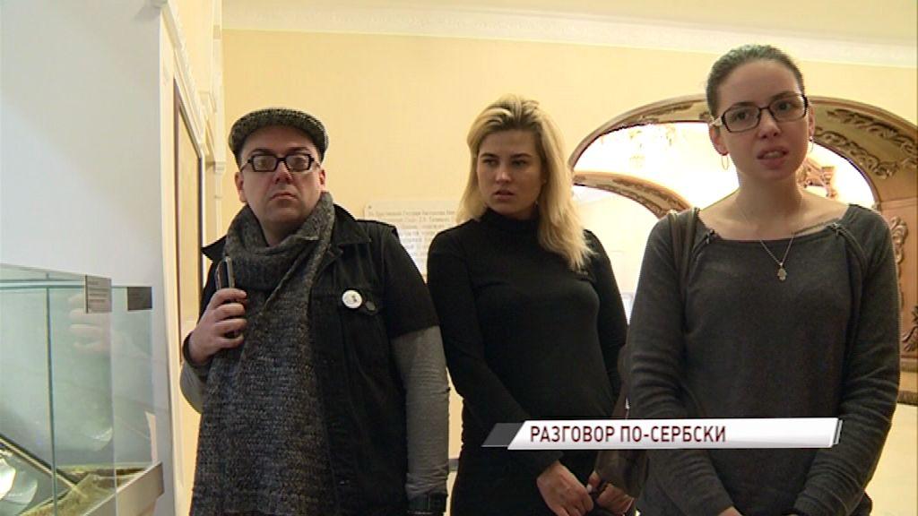 В Ярославль прибыли представители Белградского драматического театра