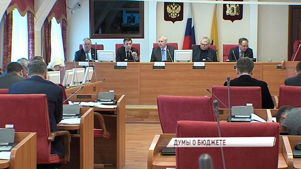 Доходы областного бюджета увеличились почти на 2 миллиарда рублей