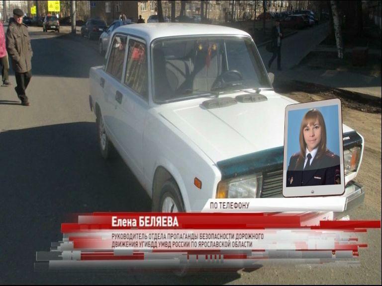 В Рыбинске 9-летний мальчик попал под колеса автомобиля