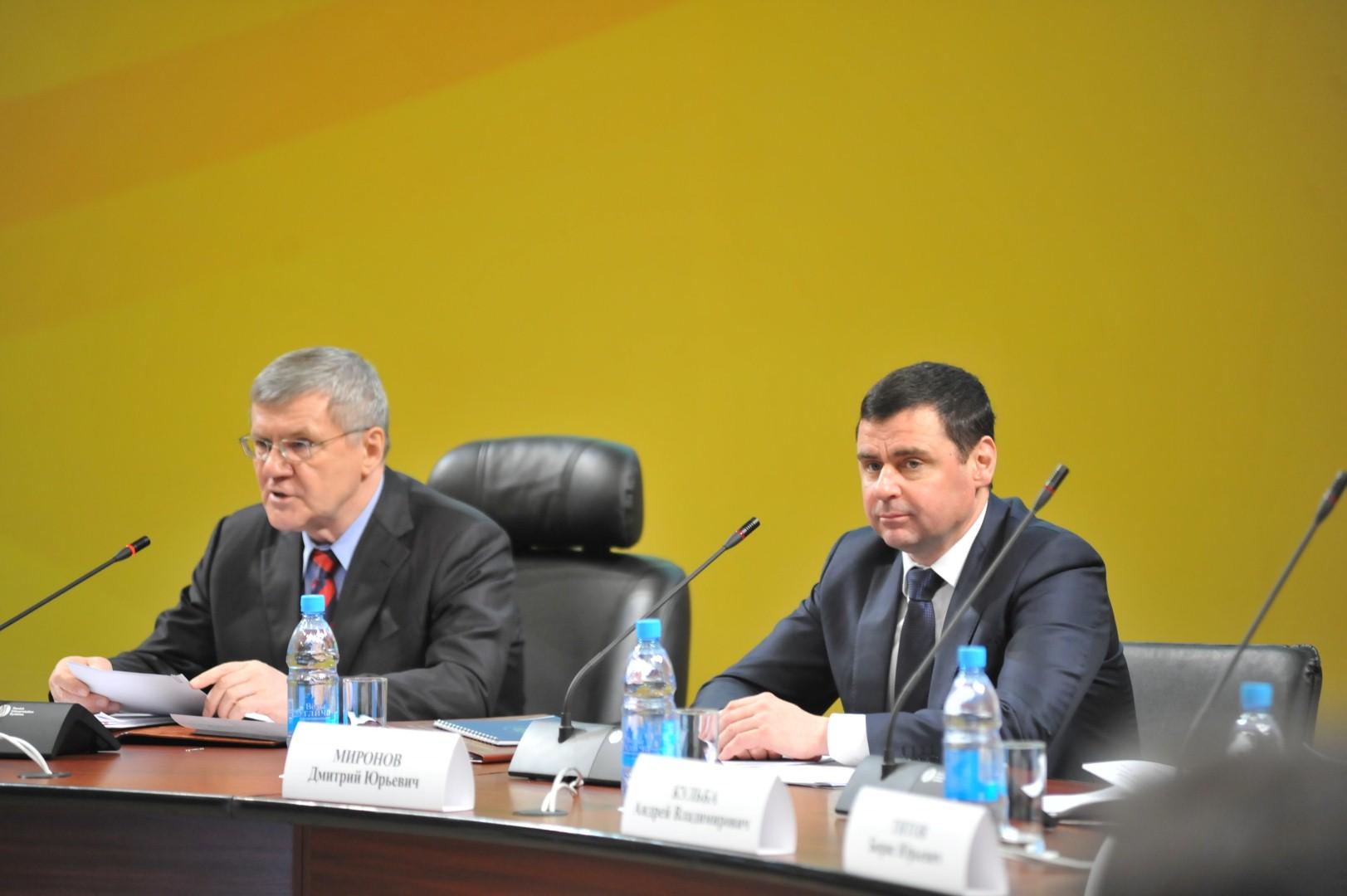 Генпрокурор Юрий Чайка провел в Ярославле совещание по соблюдению законодательства по своевременной оплате заказчиками государственных и муниципальных контрактов