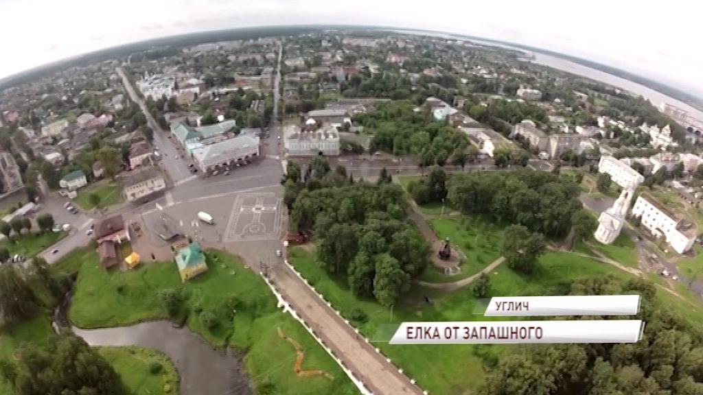 Эдгар Запашный приедет в Углич сажать деревья
