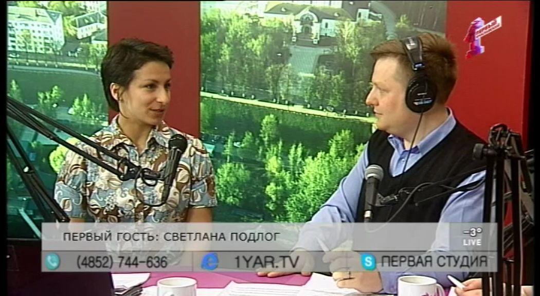 Светлана Подлог сменила костюм феи на велосипед