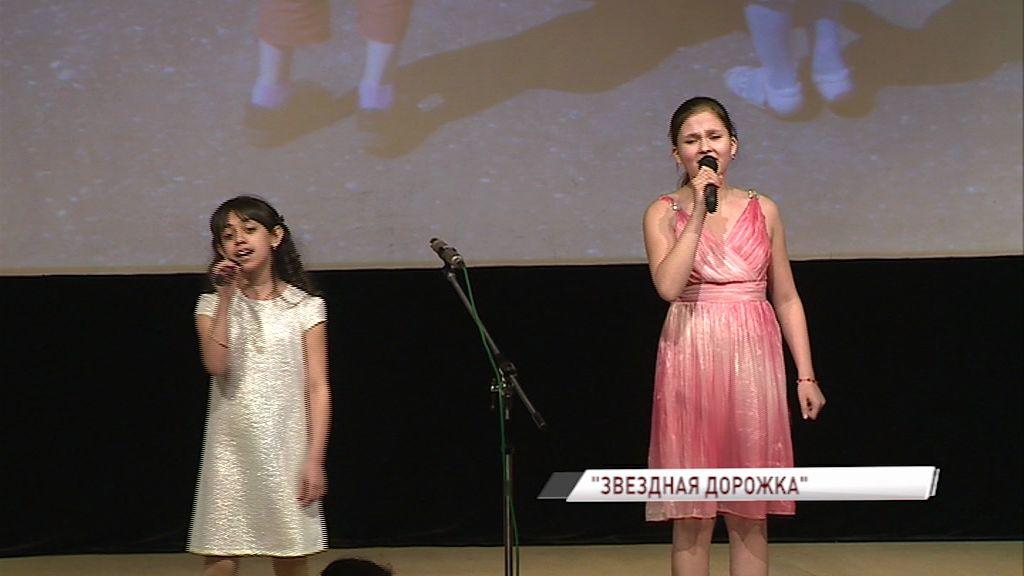 Десятки детей приняли участие в конкурсе вокалистов «Звездная дорожка»