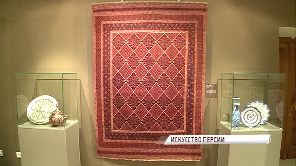 Ярославцам покажут древнюю иранскую культуру