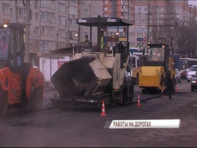За выходные в Ярославле отфрезеровано более 8000 кв.м дорожного полотна
