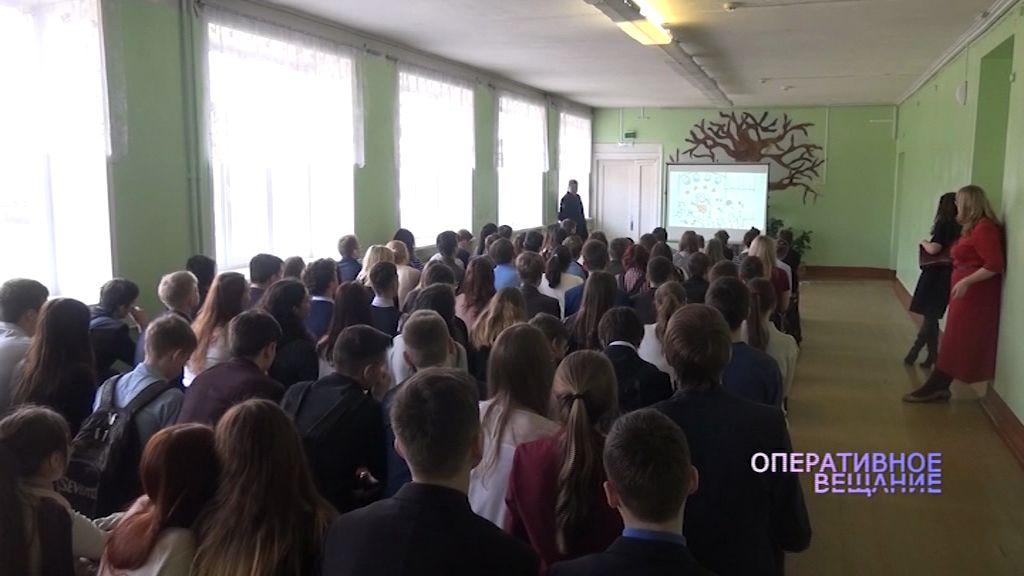 Ярославских учащихся познакомили с работой силовиков