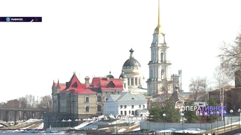 Жителя Рыбинска приговорили к семи годам колонии за жестокое убийство