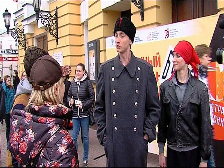 Молодые актеры «захватили» Ярославль на ближайшую неделю