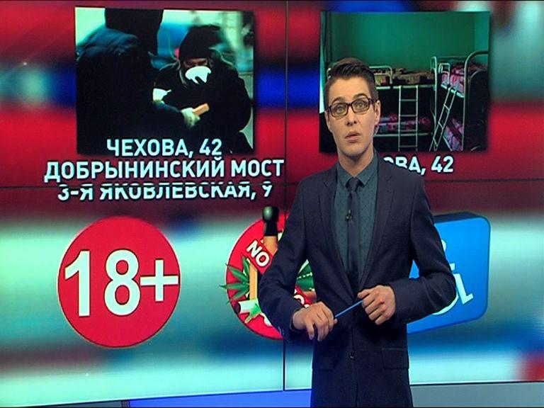В Ярославле издали «Справочник бездомного»