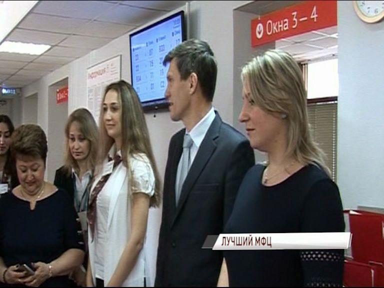 Лучший специалист многофункционального центра работает в Ярославле