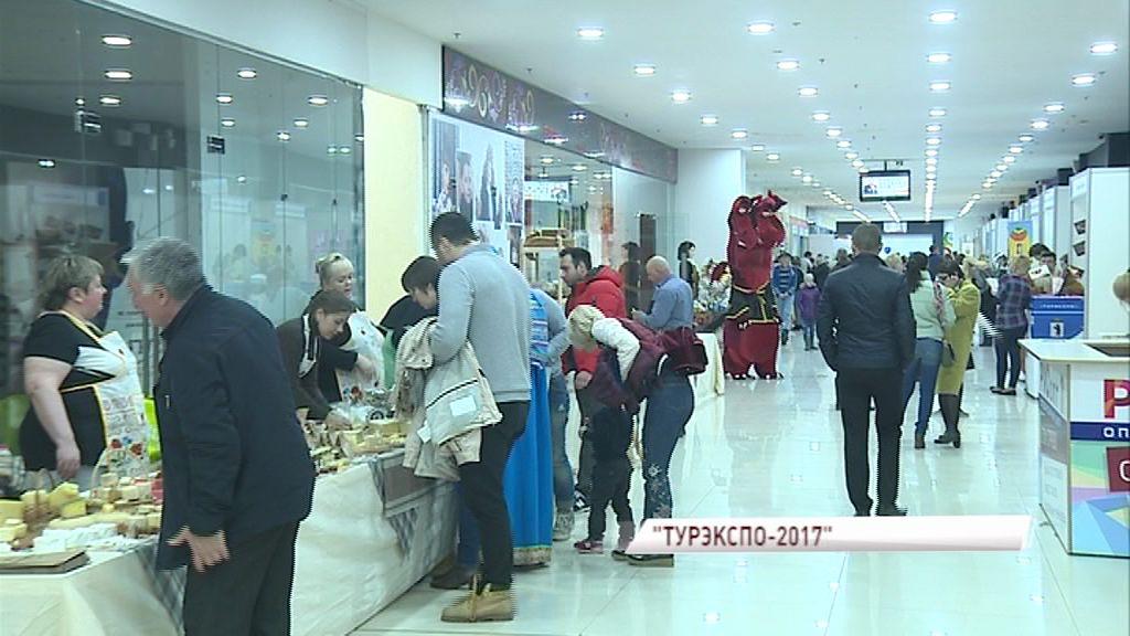 В Ярославле прошла региональная туристическая выставка-ярмарка «Турэкспо-2017»