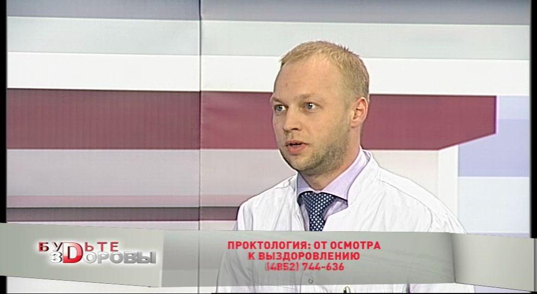 Программа от 25.04.17: проктологические заболевания
