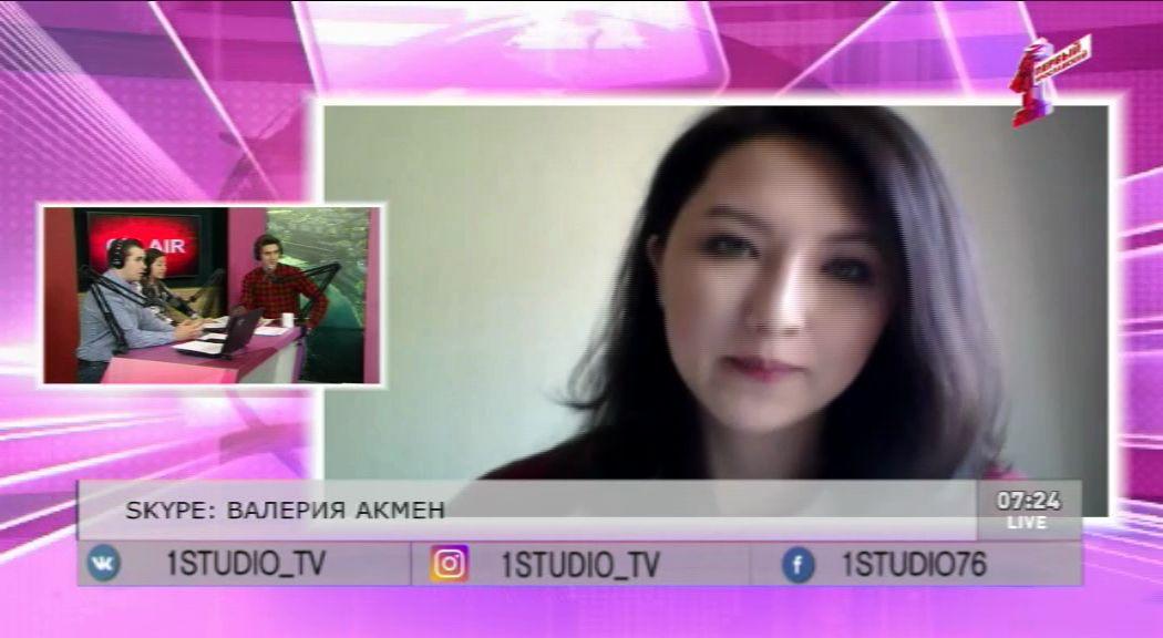 Валерия Акмен рассказала о самозанятости