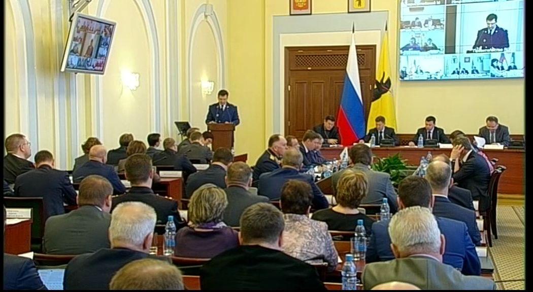 Заседание правительства Ярославской области от 26.04.17