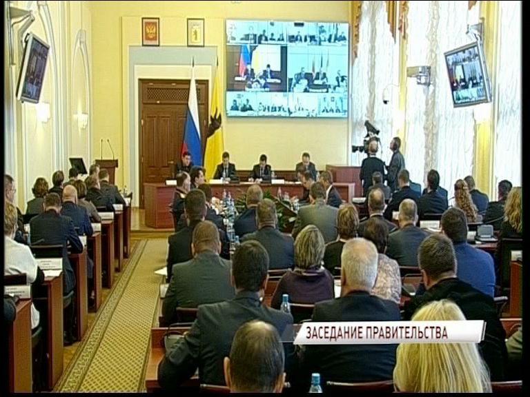 На заседании в правительстве обсудили ряд важных вопросов развития Ярославской области
