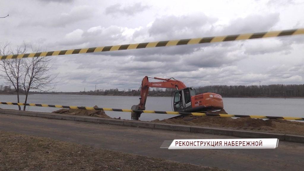 Набережная Рыбинска станет длиннее