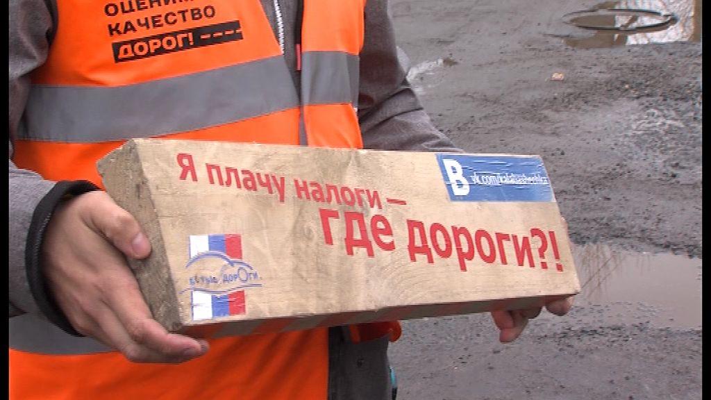 «Охотники» за плохими дорогами прибыли в Ярославль