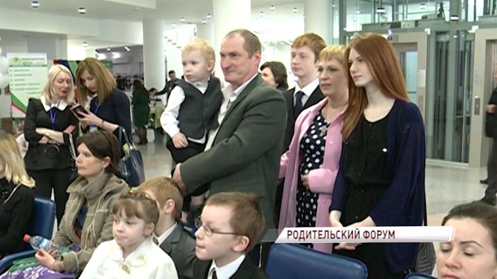 Областной родительский форум стартовал в Ярославле