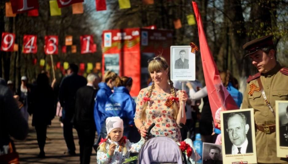 ВИДЕО: Флешмоб #ПесниНашейПобеды стартовал в Ярославской области