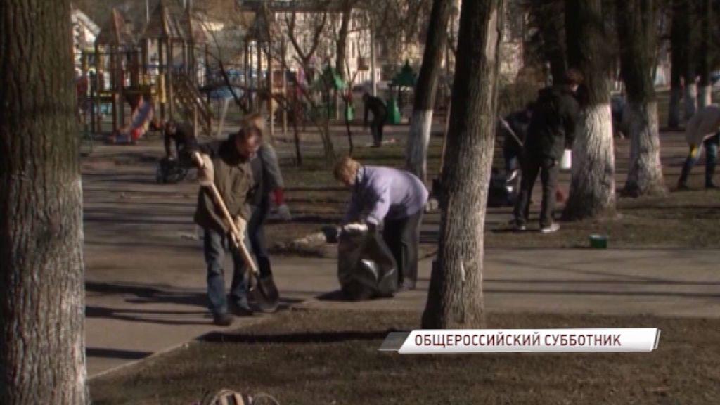 Ярославская область присоединится к Всероссийскому субботнику