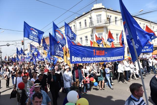 На первомайскую демонстрацию вышли 7000 ярославцев