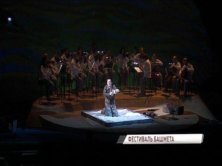 В Ярославле стартовал фестиваль Юрия Башмета