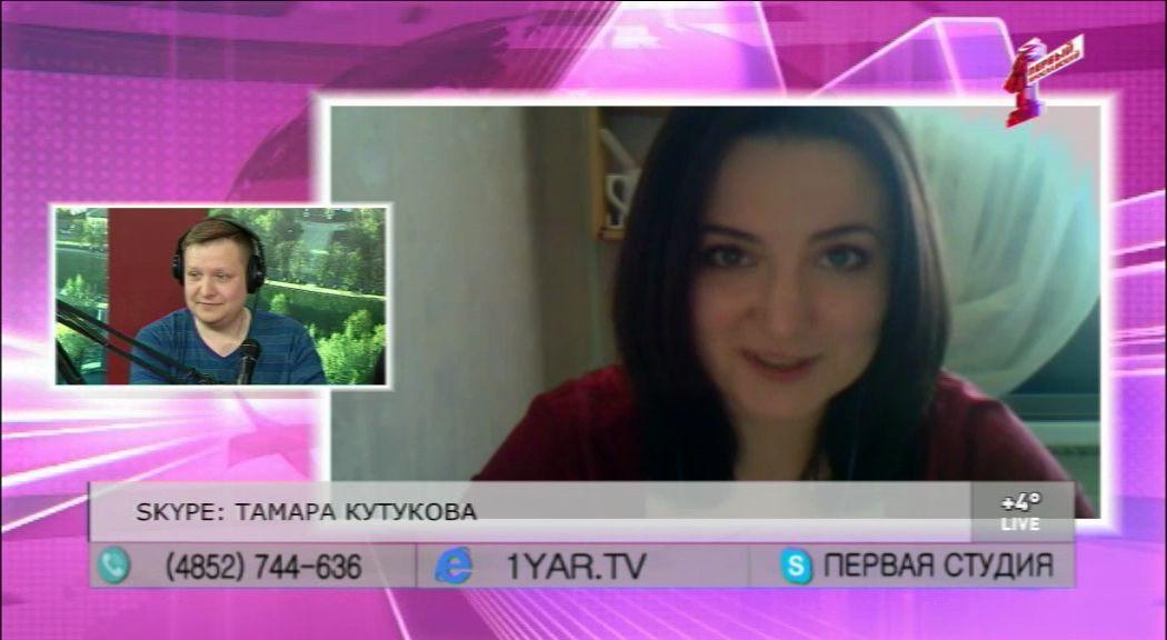 Психолог Тамара Кутукова о том, как можно поднять себе настроение