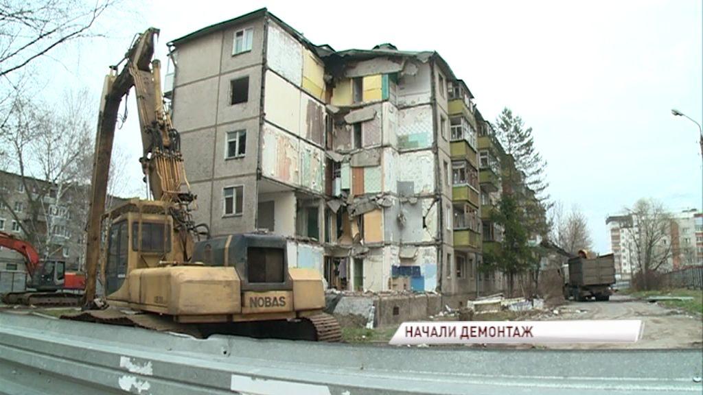 В Ярославле снесли дом на 6-й Железнодорожной