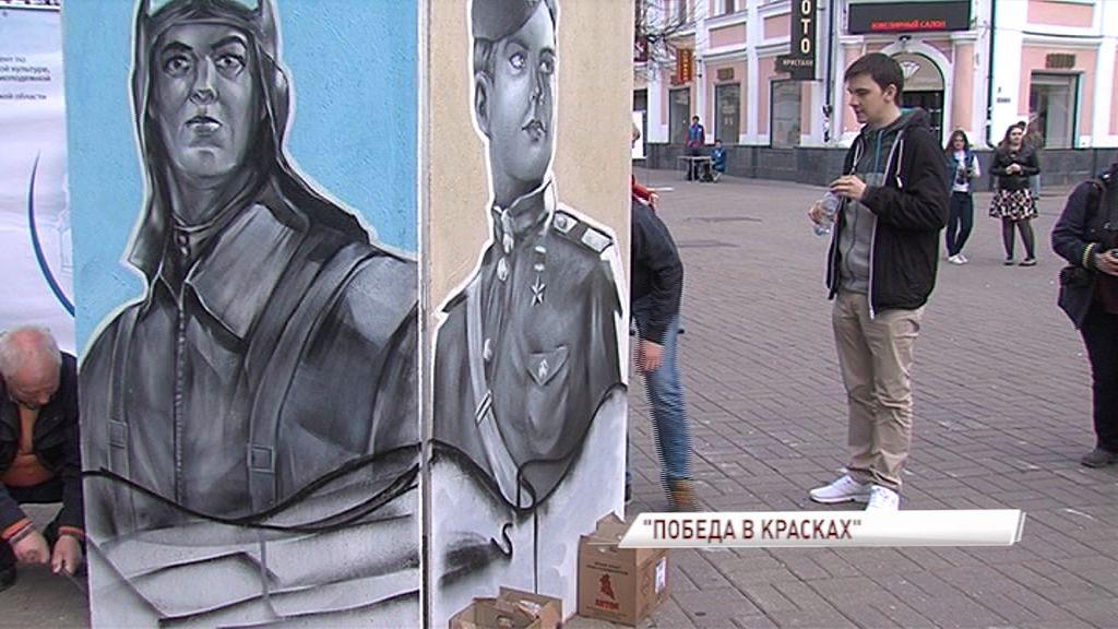 На улице Кирова прошел патриотичный фестиваль граффити