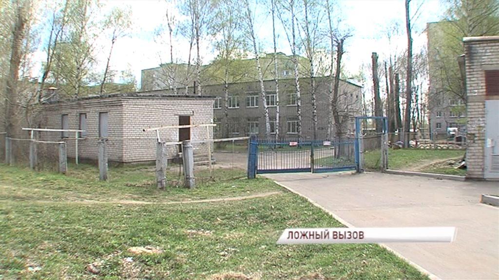 На территории детского сада в Ярославле нашли подозрительный предмет
