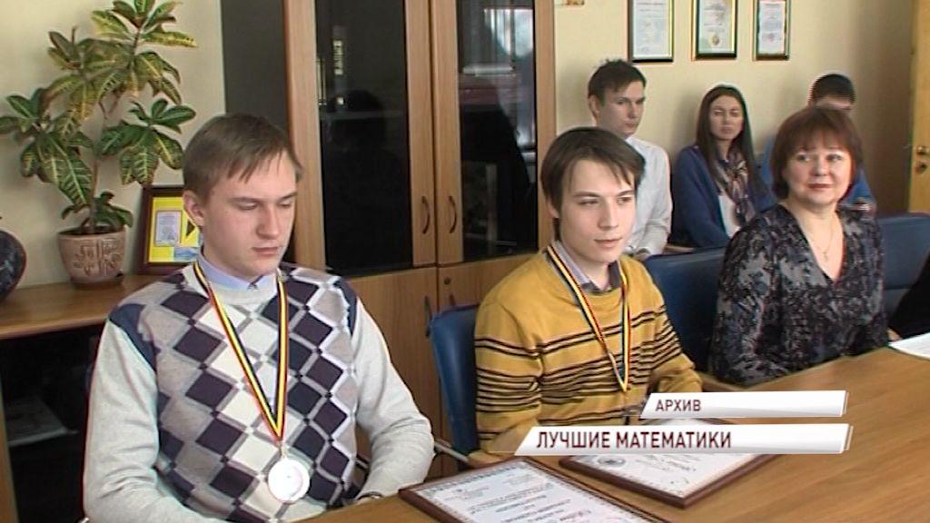 Ярославские школьники завоевали золотые медали на всероссийской Олимпиаде по математике