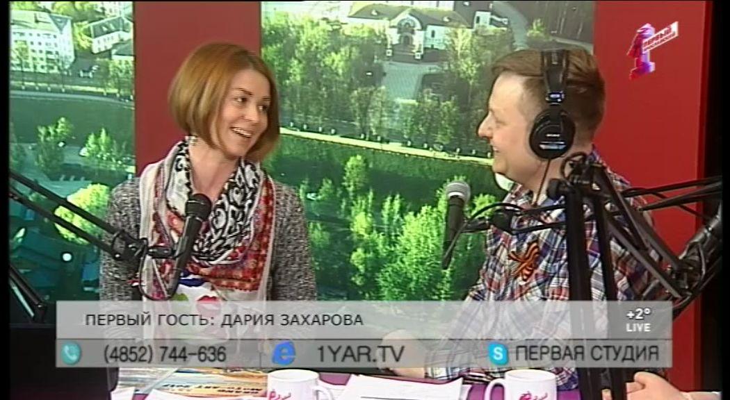 Дария Захарова рассказала все о выставке Grand moto-art 2017