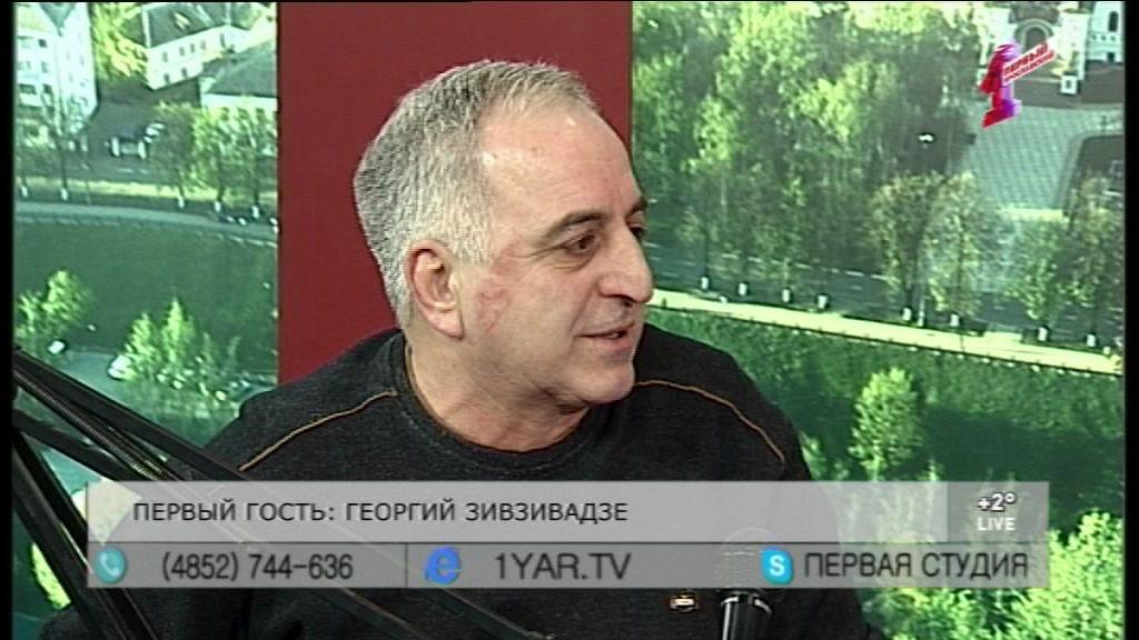 Георгий Зивзивадзе: Приготовление шашлыка -дело исключительно мужское