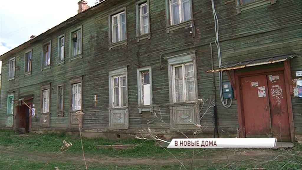 В регионе в активную фазу вступила программа расселения ветхого и аварийного жилья