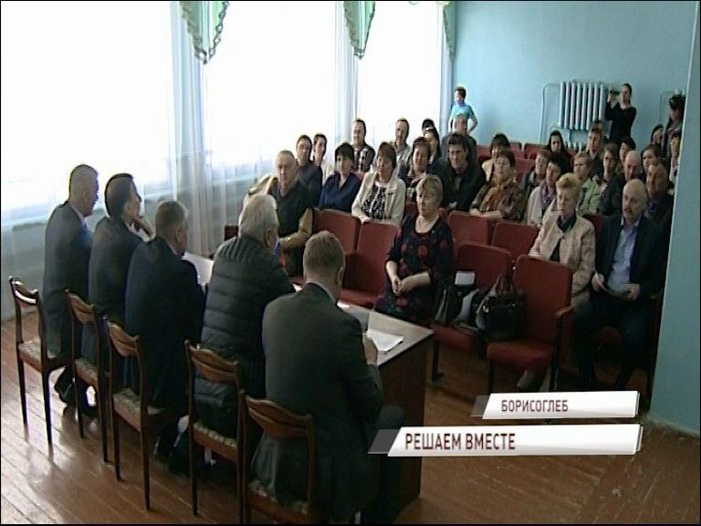 В Борисоглебском обсудили дальнейшее выполнение в районе губернаторской программы «Решаем вместе»