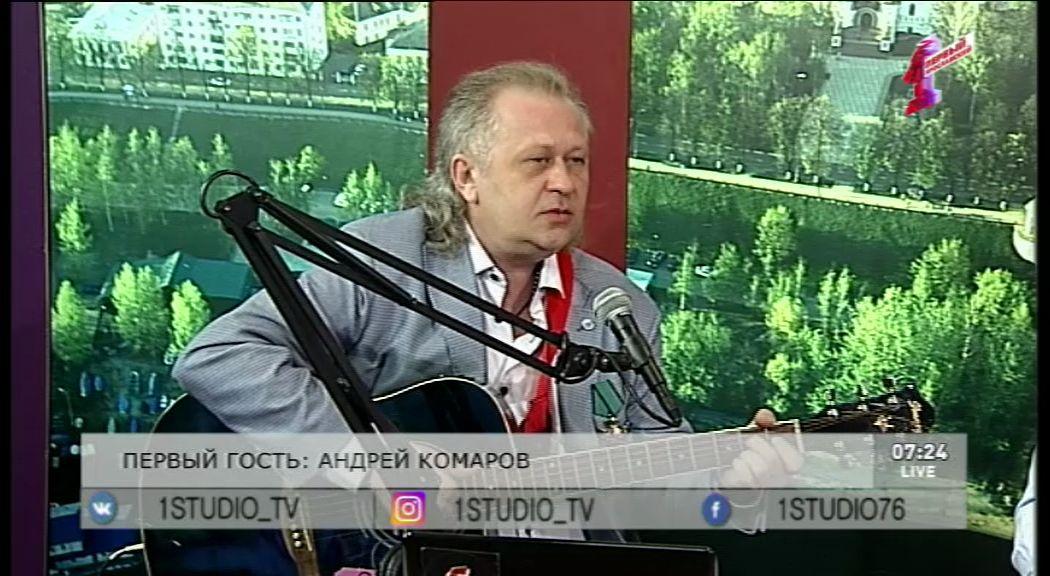 Композитор Андрей Комаров в прямом эфире с песней «Мы оставались на войне»