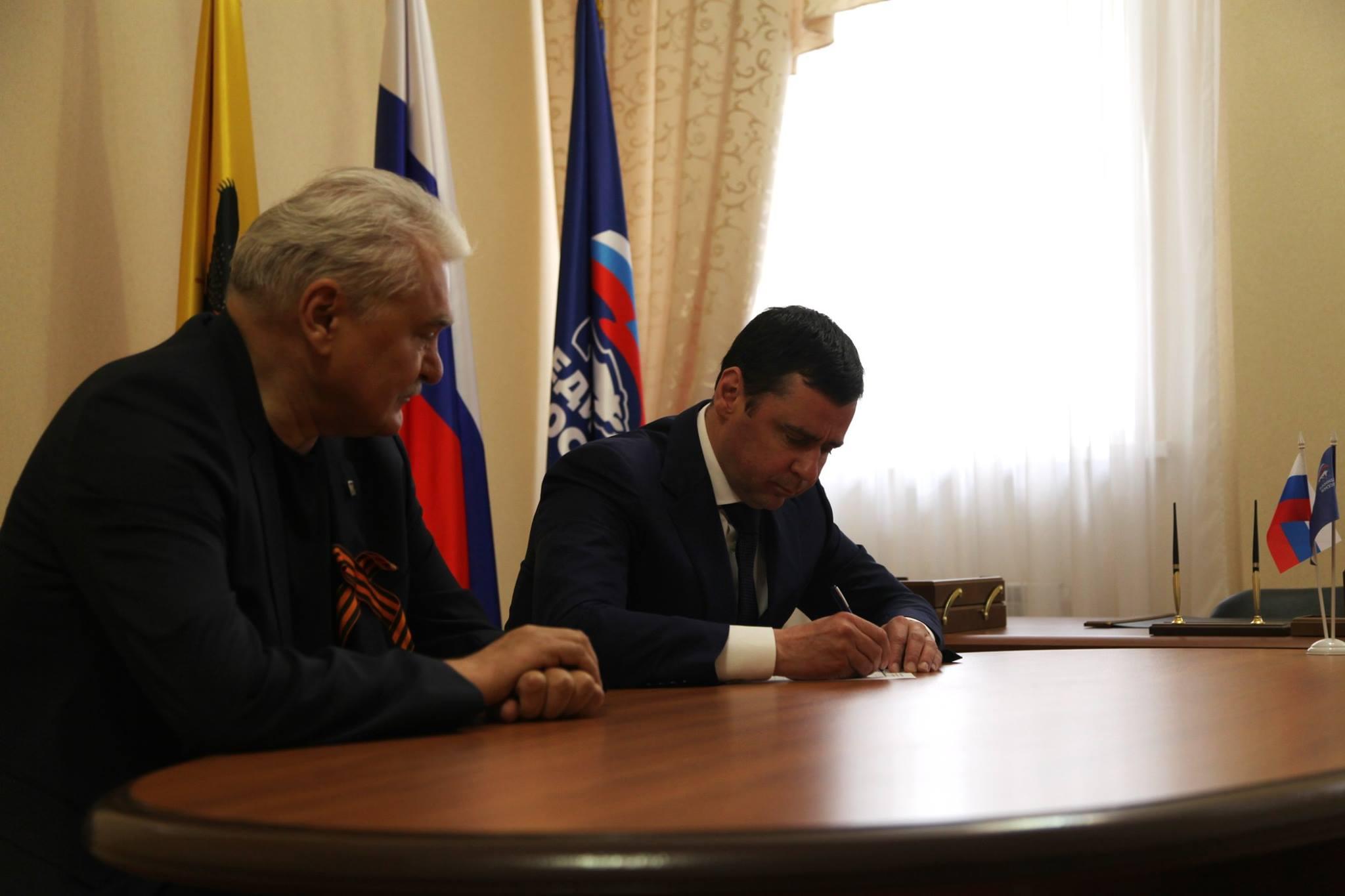 Дмитрий Миронов примет участие в предварительном голосовании