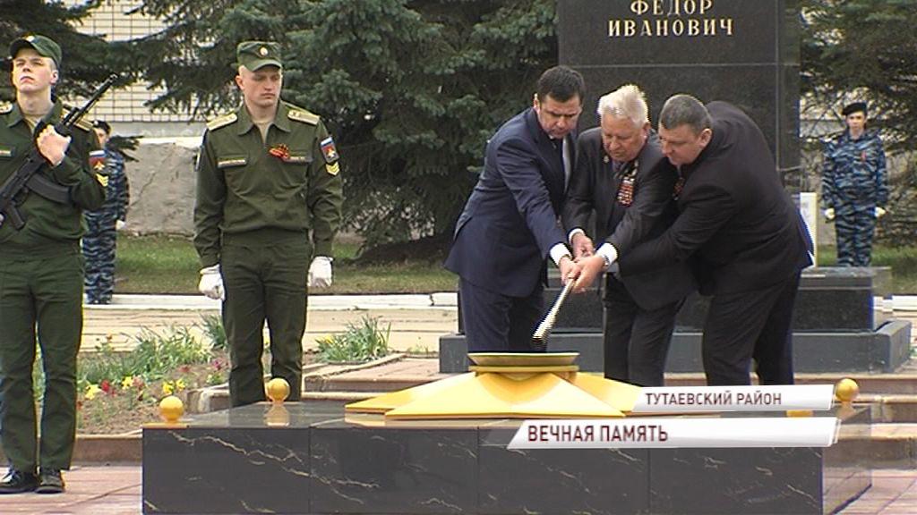 На Юбилейной площади в Тутаеве открыли первый в городе военно-мемориальный комплекс
