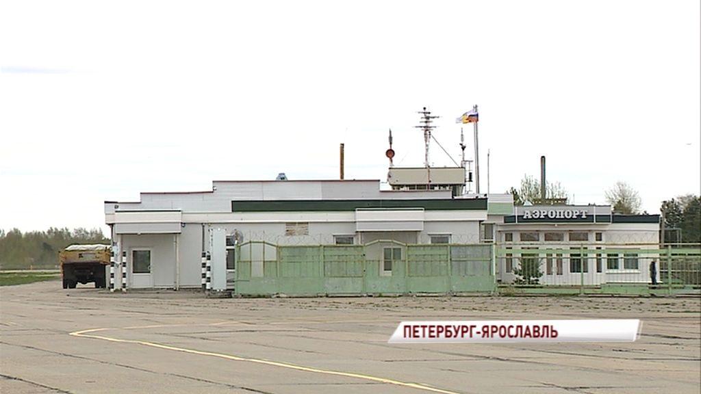 Из аэропорта Туношна стартовали регулярные авиарейсы в Северную столицу
