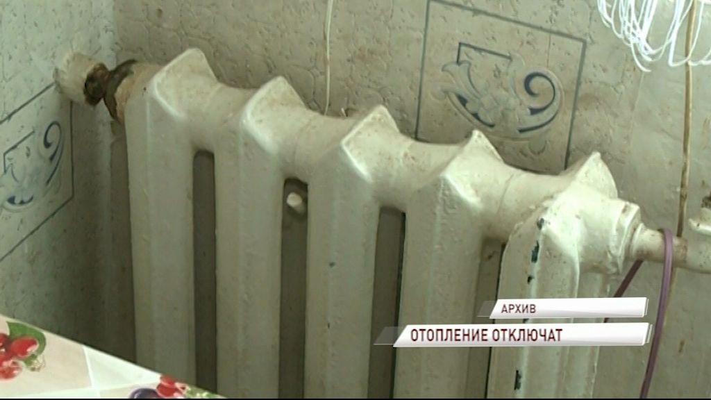 Сроки отключения отопления сдвинули из-за холодной погоды